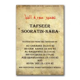tafseer-naba