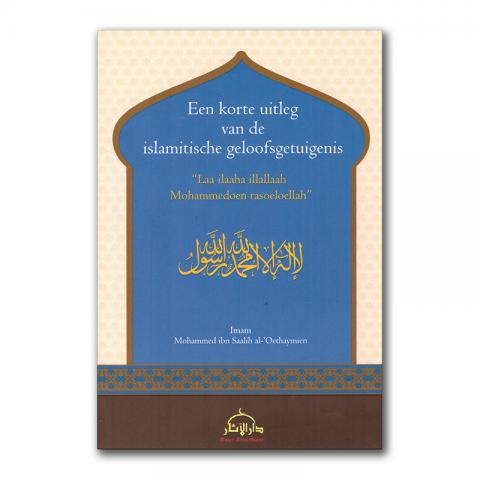 uitleg-shahada