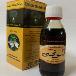 zwarte-zaad-olie-125ml