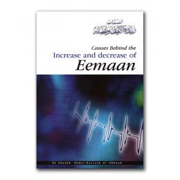 increase-eemaan