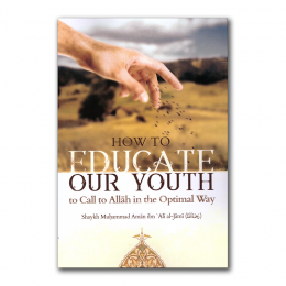educate-our-youth-voor