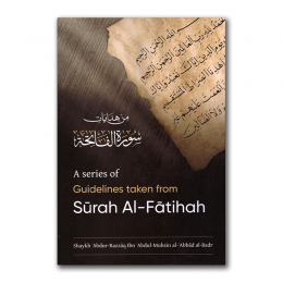 guidelines-surah-fatiha-voor