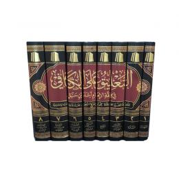 talieq-al-kaafie