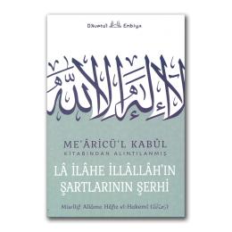 sharh-kalimah-turks-voor