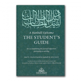 students-guide-voor